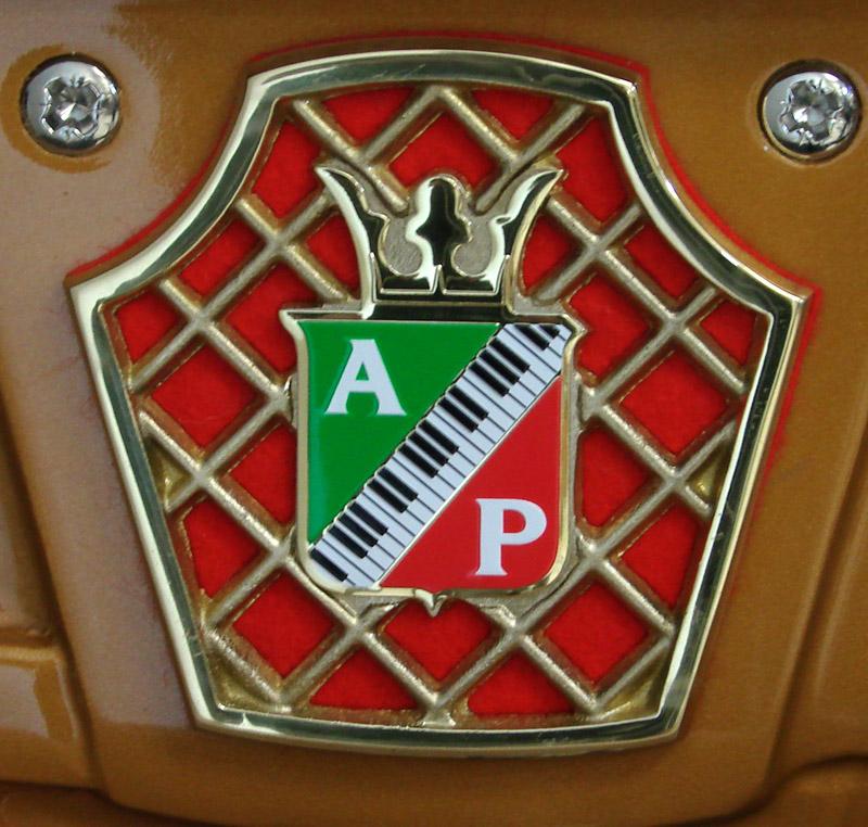 P 135 K1 Upright Piano P 135 K1 Upright Piano